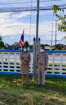 กปภ.สาขาปากพนัง จัดกิจกรรมเชิญธงชาติไทยและร้องเพลงชาติไทย เนื่องในวันพระราชทานธงชาติไทย (Thai National Flag Day)