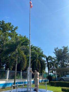 กปภ.สาขาพนมสารคาม จัดกิจกรรมวันพระราขทานธงชาติไทย ๒๘ กันยายน